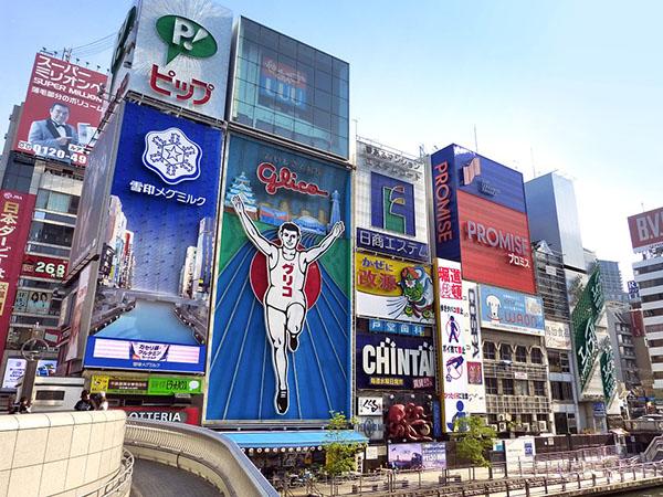 大阪で不動産を高く売却するための必要知識&おすすめ厳選3社のイメージ