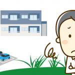 駅前立地で土地活用をする【オススメ】7つの方法とは?のイメージ