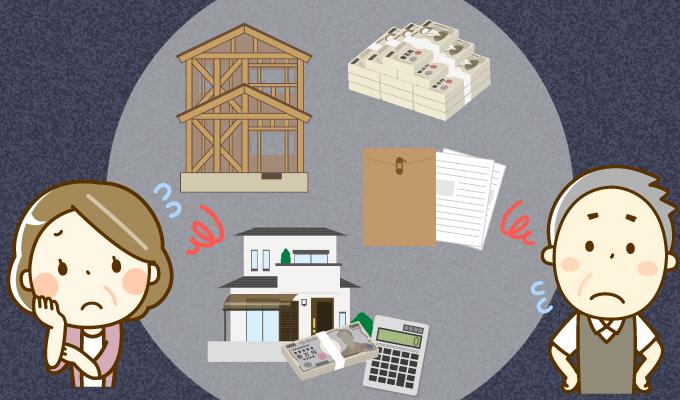 新しく家を建てると離婚率が上がる?!新築離婚のウソホントのイメージ
