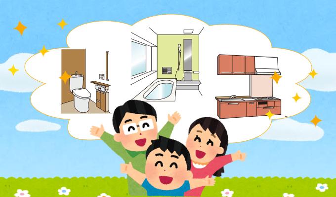 必見!リフォームで住まいをおしゃれにする方法を伝授のイメージ